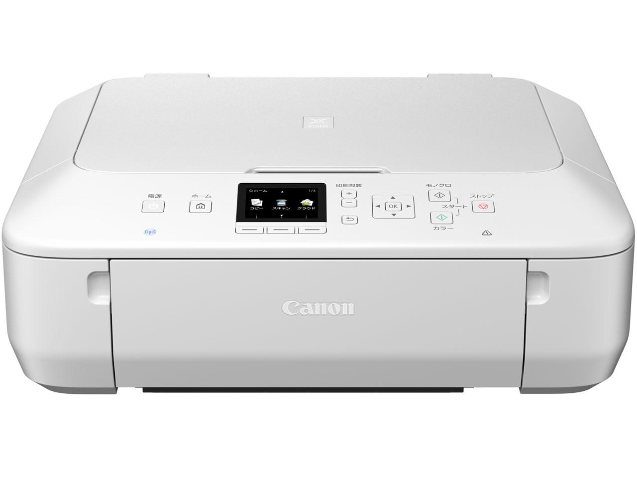 PIXUS MG5530 [ホワイト] の製品画像