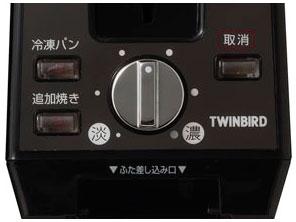 『本体 操作部分』 TS-D424B の製品画像