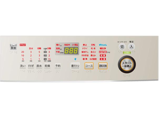 『本体 操作部分』 ES-V540-NL の製品画像