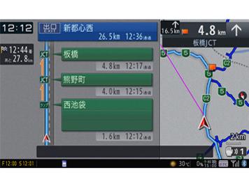 『ルート画面5』 楽ナビ AVIC-MRZ077 の製品画像