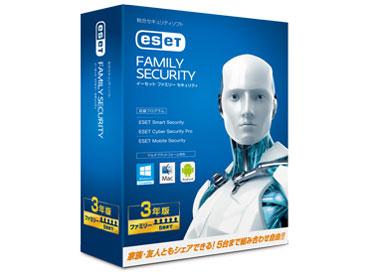 ESET ファミリー セキュリティ 3年版 の製品画像