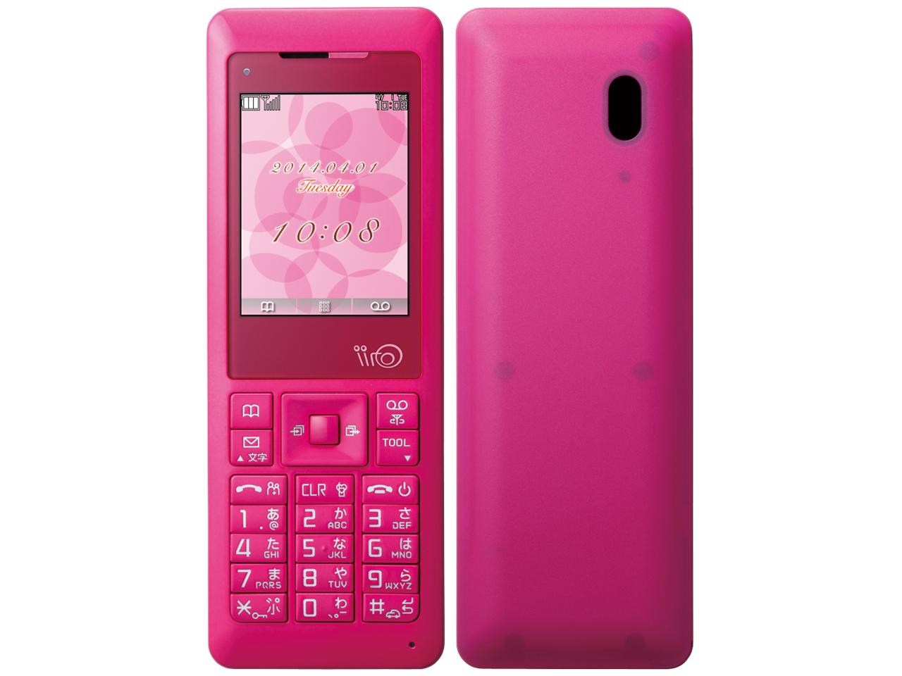 iiro WX04S [ピンク] の製品画像