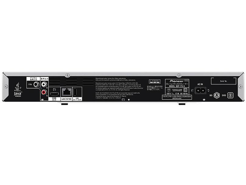 『本体 背面』 BDP-170-S [シルバー] の製品画像