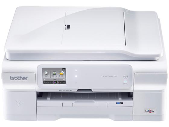 プリビオ DCP-J957N-W [白] の製品画像