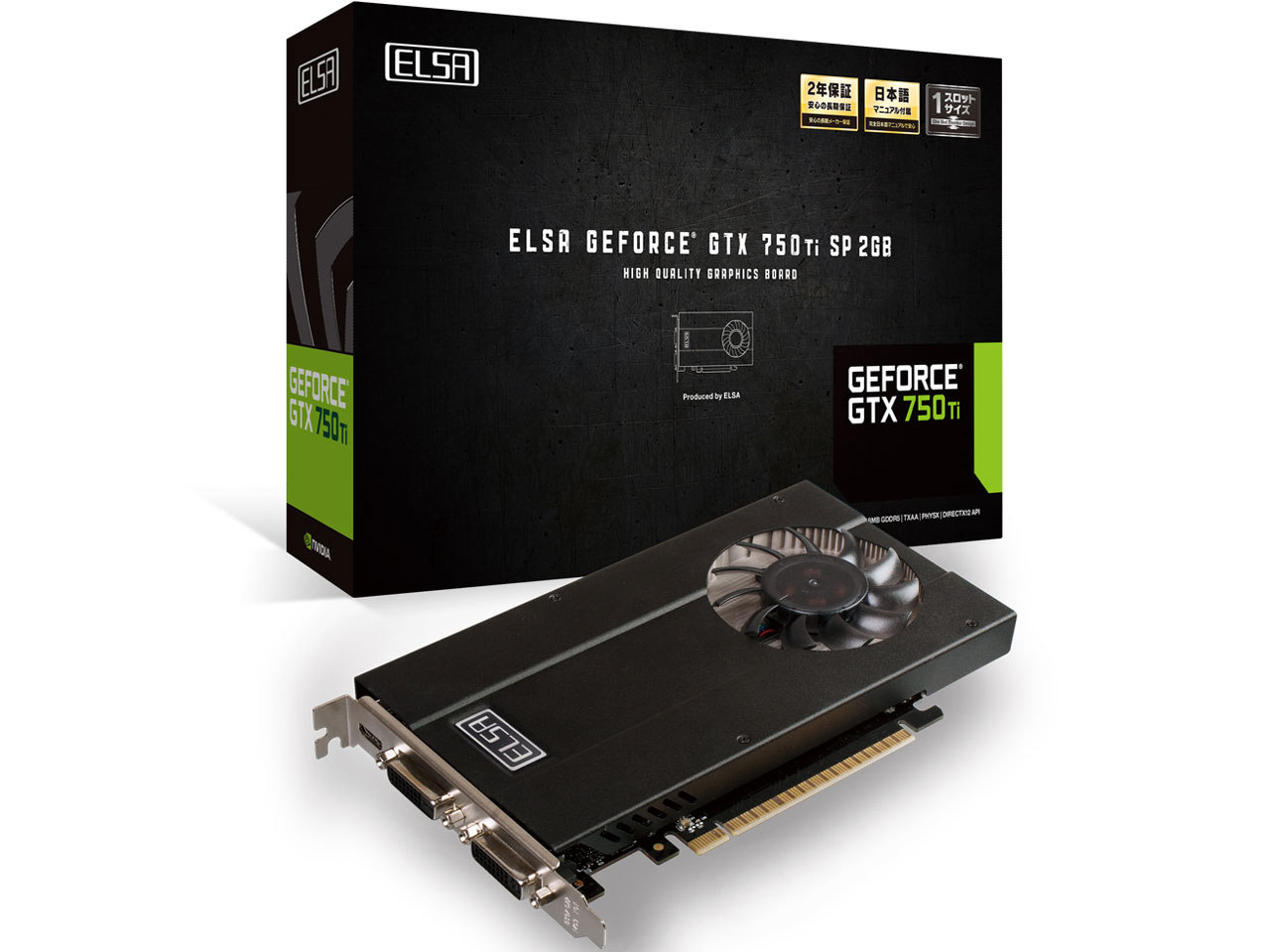 ELSA GeForce GTX 750 Ti SP 2GB GD750-2GERTSP [PCIExp 2GB] の製品画像