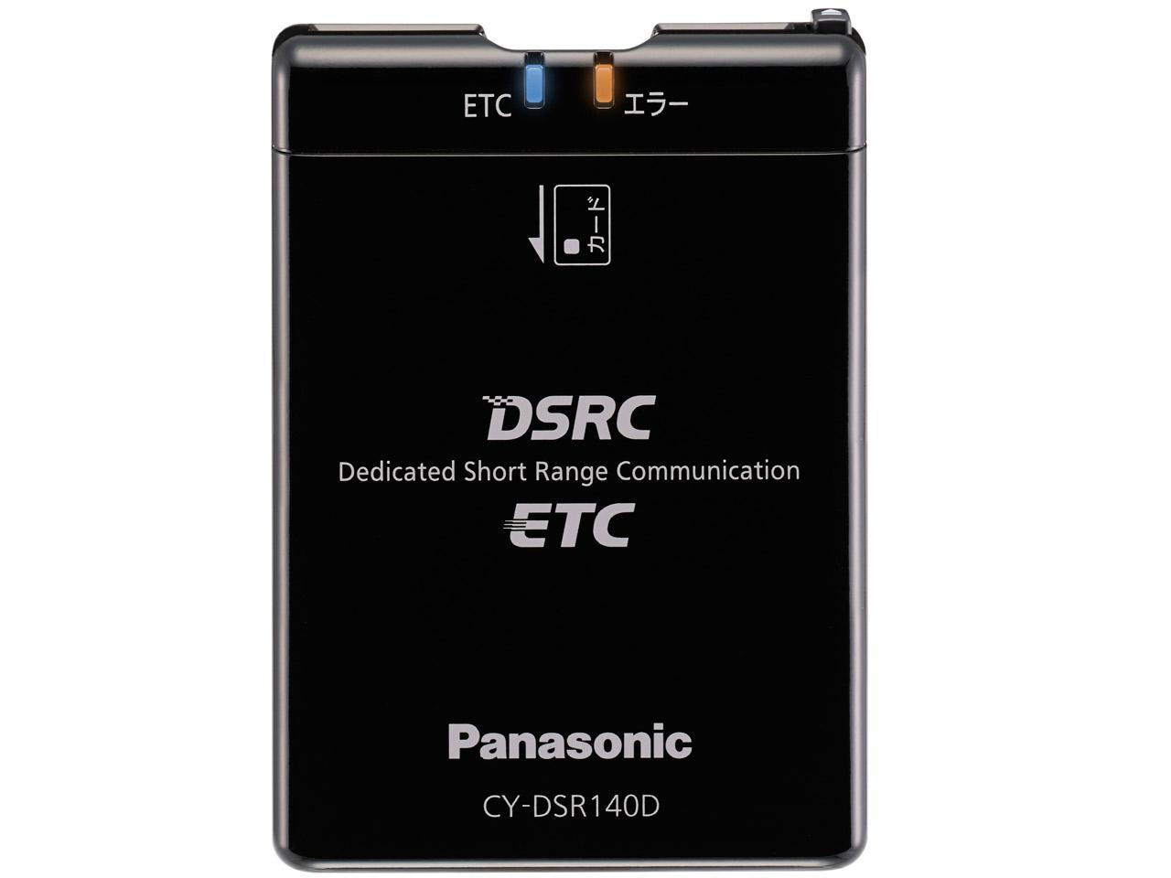 『本体1』 CY-DSR140D の製品画像