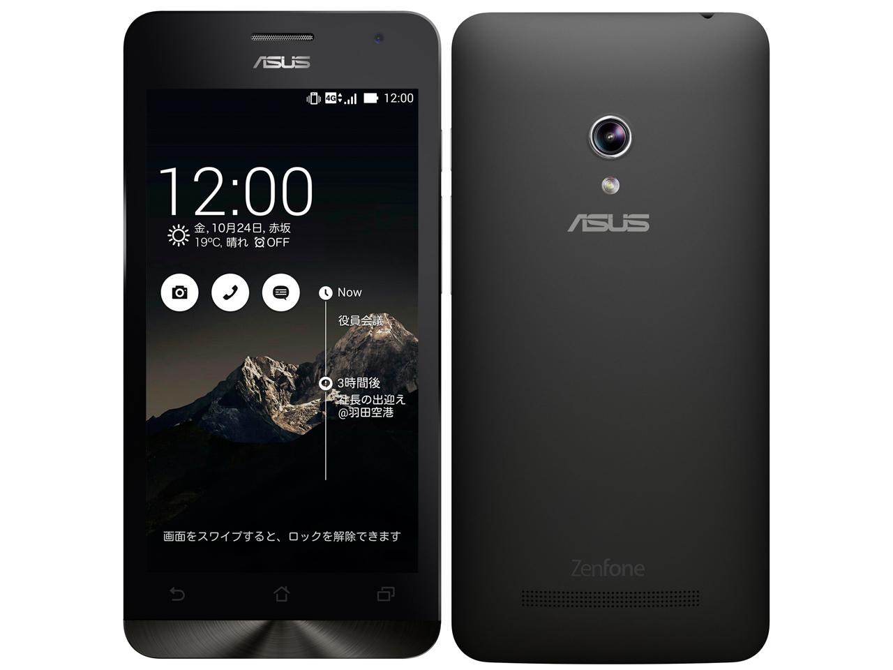 ZenFone A500KL-BK16 SIMフリー [ブラック] の製品画像