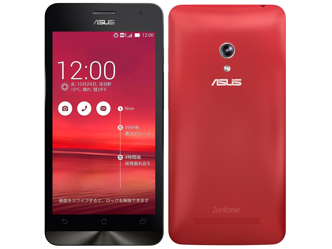 ZenFone A500KL-RD16 SIMフリー [レッド] の製品画像