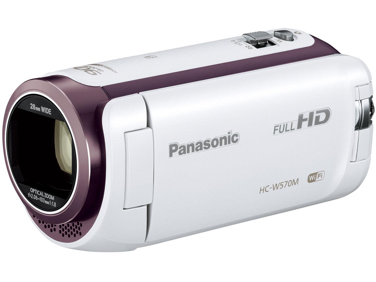 HC-W570M-W [ホワイト] の製品画像