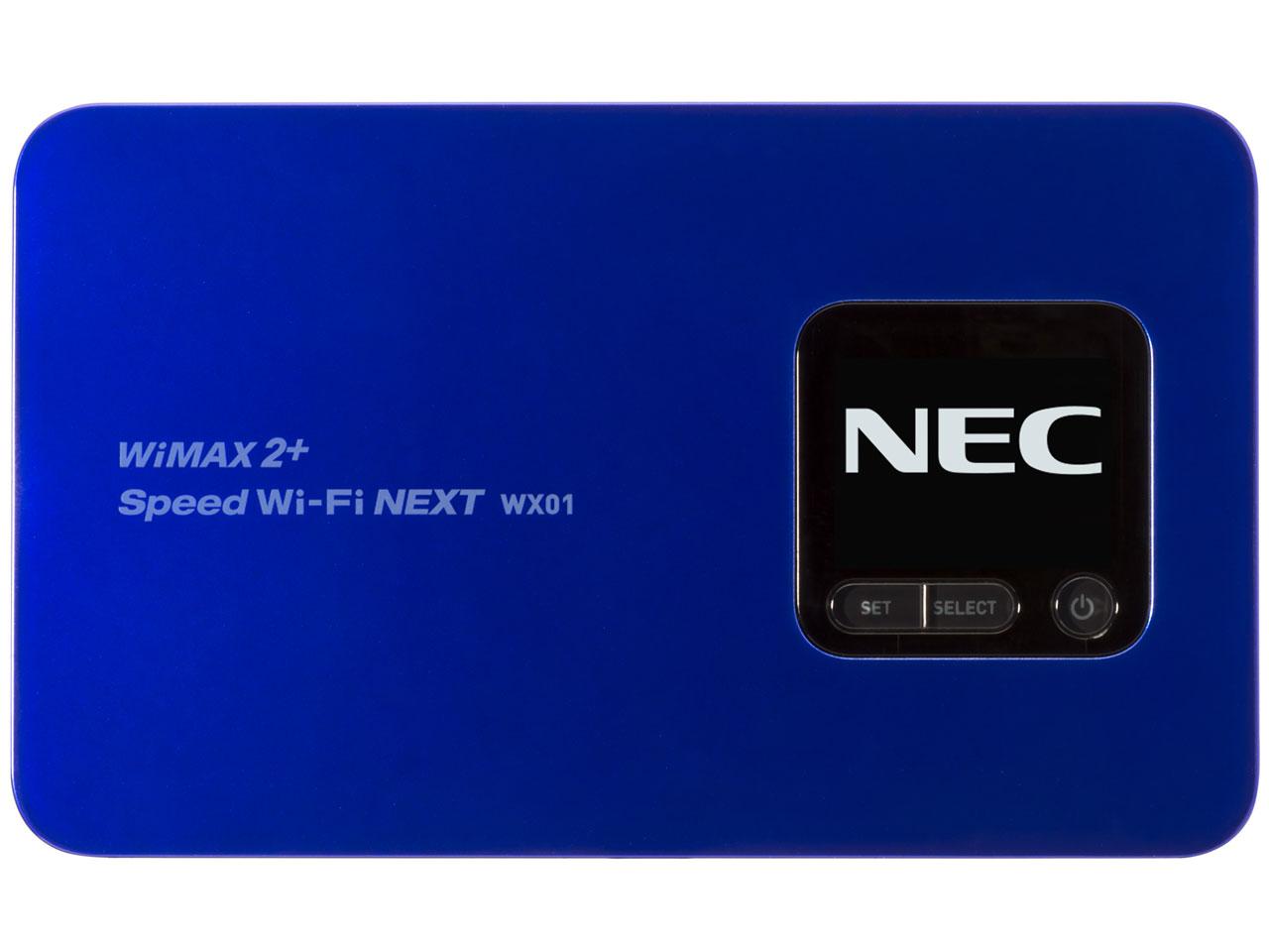 Speed Wi-Fi NEXT WX01 [ディープブルー] の製品画像