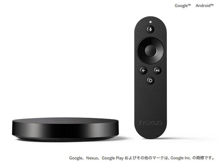 Nexus Player の製品画像