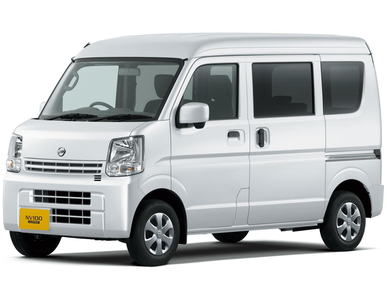 日産 NV100クリッパー 商用車 2015年モデル 新車画像