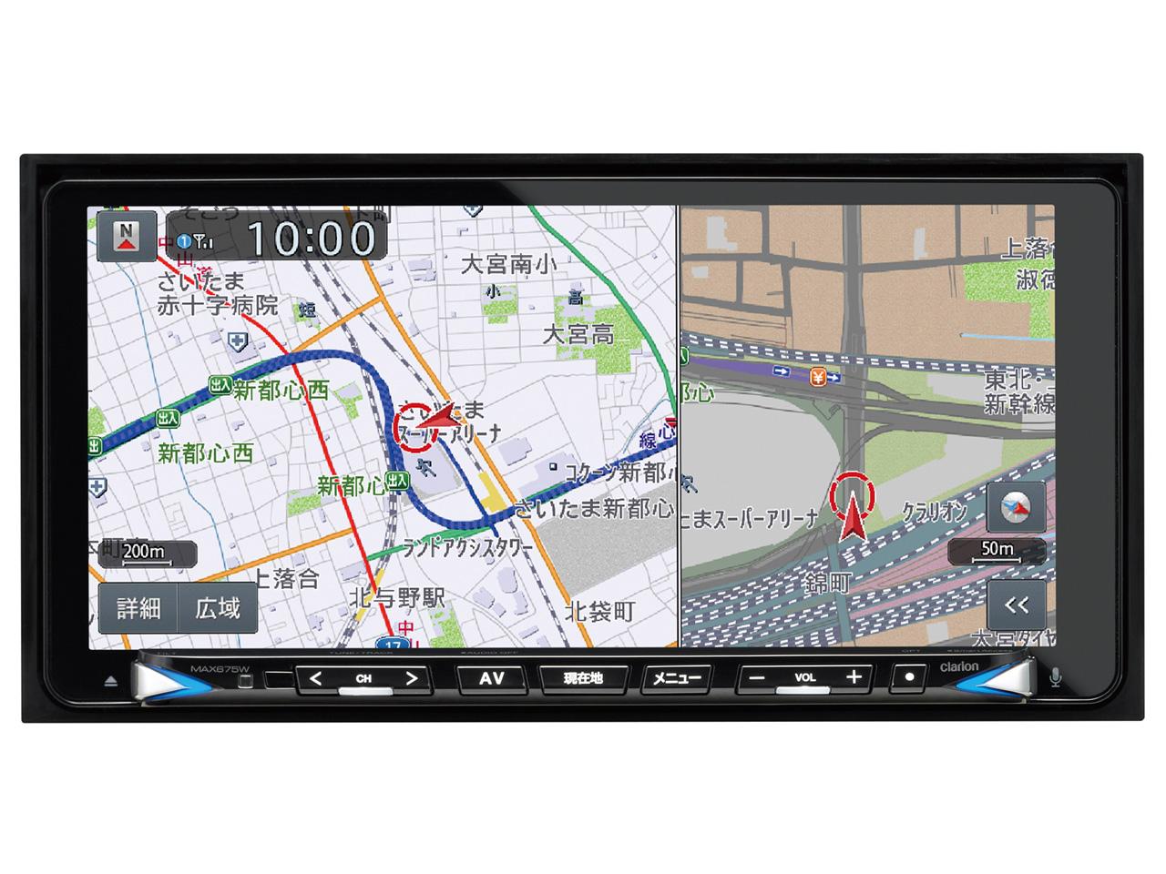 スーパーワイドナビ MAX675W の製品画像