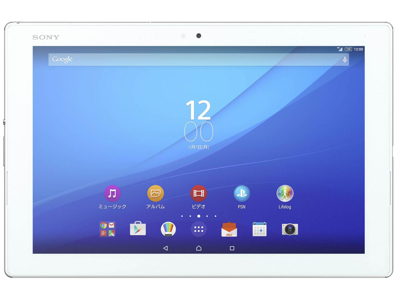 Xperia Z4 Tablet SOT31 au [ホワイト] の製品画像