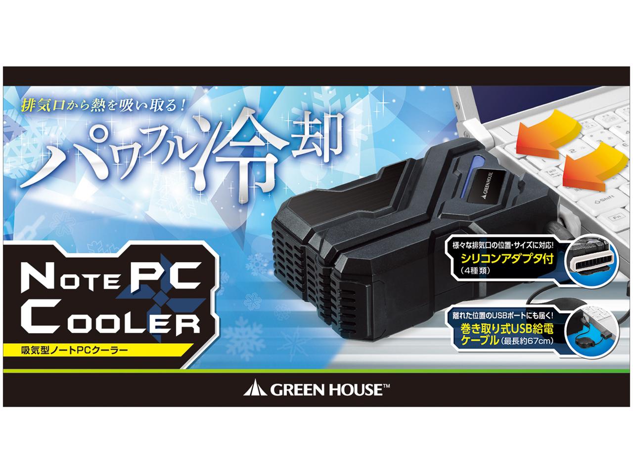 『パッケージ』 GH-PCFB1-BK の製品画像