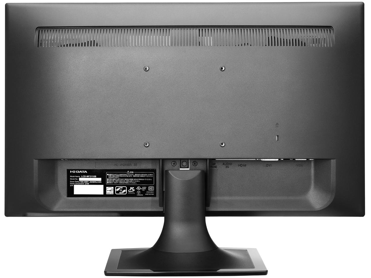 『本体 背面』 EX-LD2071TB [20.7インチ ブラック] の製品画像