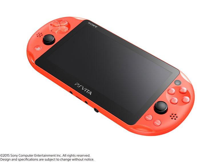 『本体 正面』 PlayStation Vita (プレイステーション ヴィータ) Wi-Fiモデル PCH-2000 ZA24 [ネオン・オレンジ] の製品画像