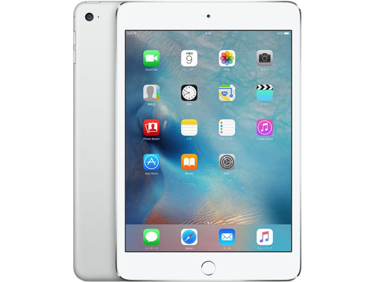 iPad mini 4 Wi-Fiモデル 128GB MK9P2J/A [シルバー] の製品画像