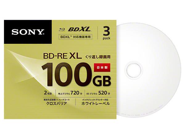 3BNE3VCPS2 [BD-RE XL 2倍速 3枚組] の製品画像