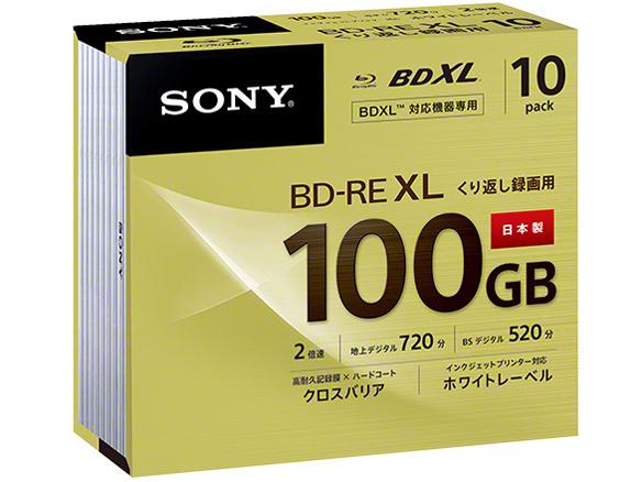『パッケージ』 10BNE3VCPS2 [BD-RE XL 2倍速 10枚組] の製品画像