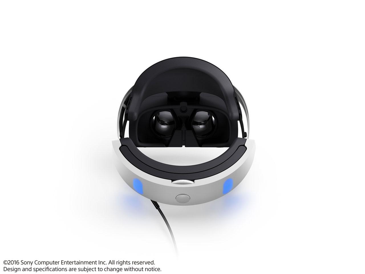 『本体 背面』 PlayStation VR CUHJ-16000 の製品画像