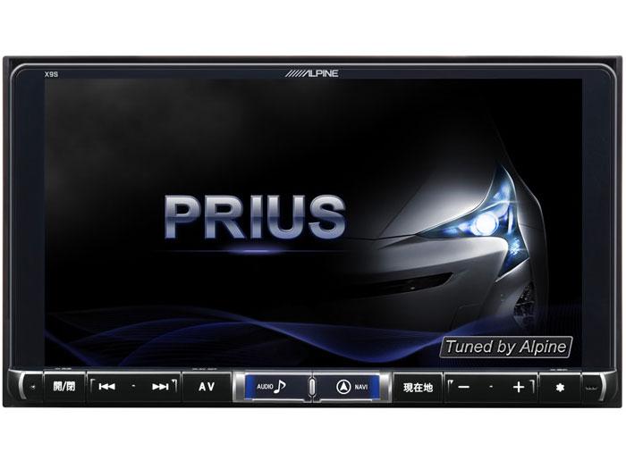ビッグX X9S-PR2 の製品画像
