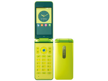 GRATINA 4G KYF31 [グリーン] の製品画像