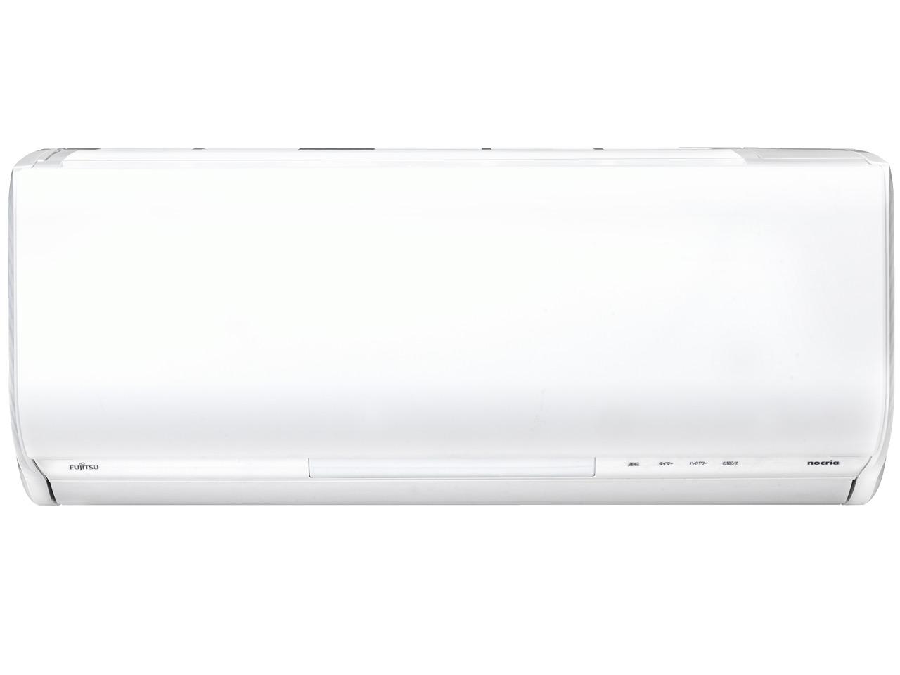 『本体』 ノクリア AS-GS56F2 の製品画像