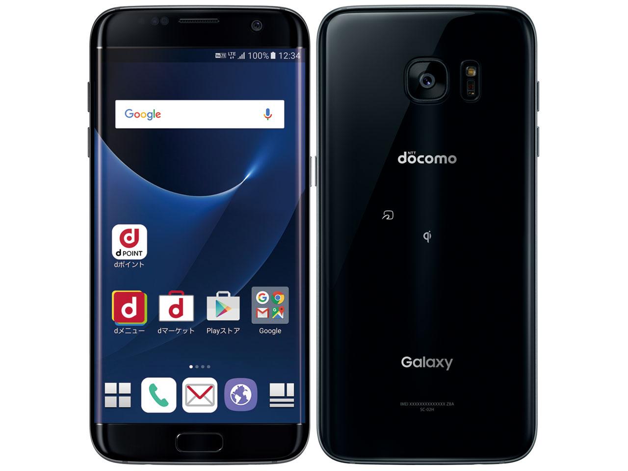 Galaxy S7 edge SC-02H docomo [Black Onyx] の製品画像