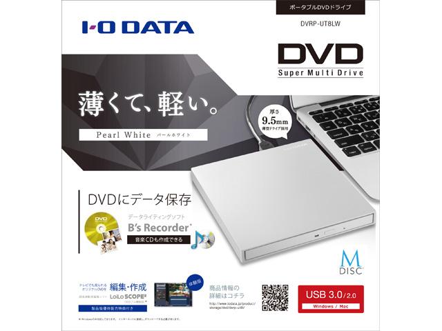 『パッケージ』 DVRP-UT8LW [パールホワイト] の製品画像