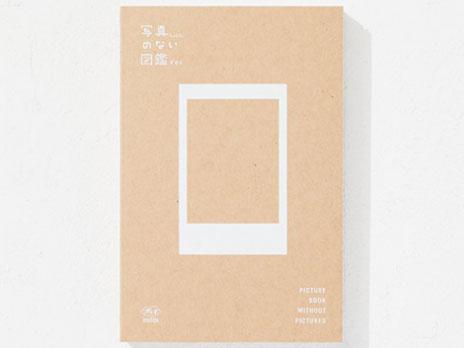 『付属品 本』 instax mini 70 チェキ 写真のない図鑑セット [イエロー] の製品画像