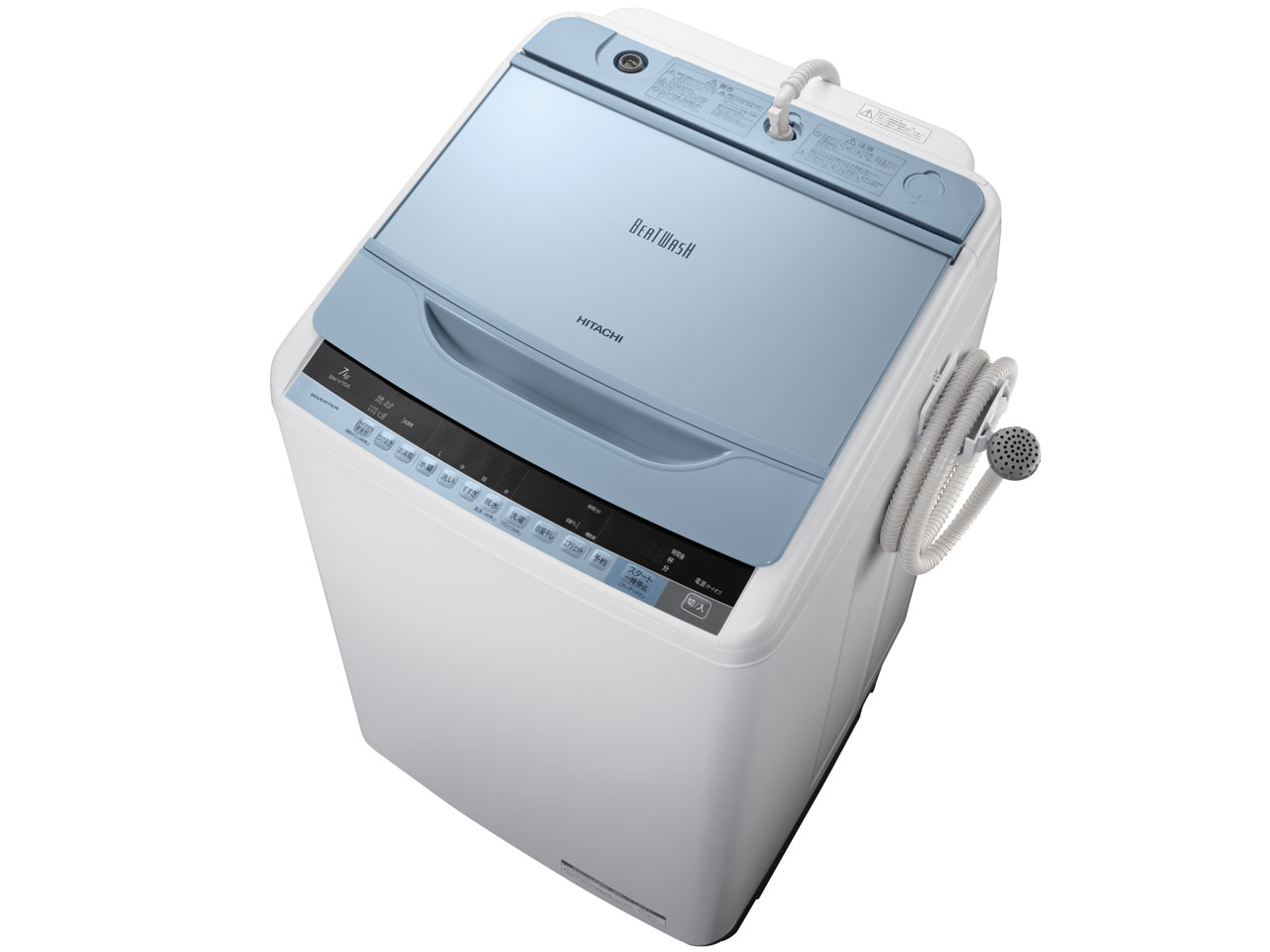 ビートウォッシュ BW-V80A(A) [ブルー] の製品画像