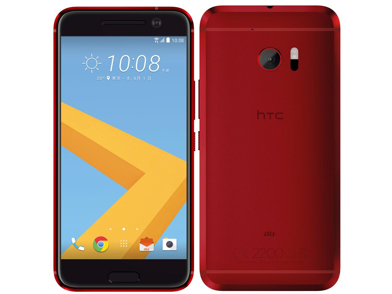 HTC 10 HTV32 au [カメリア レッド] の製品画像