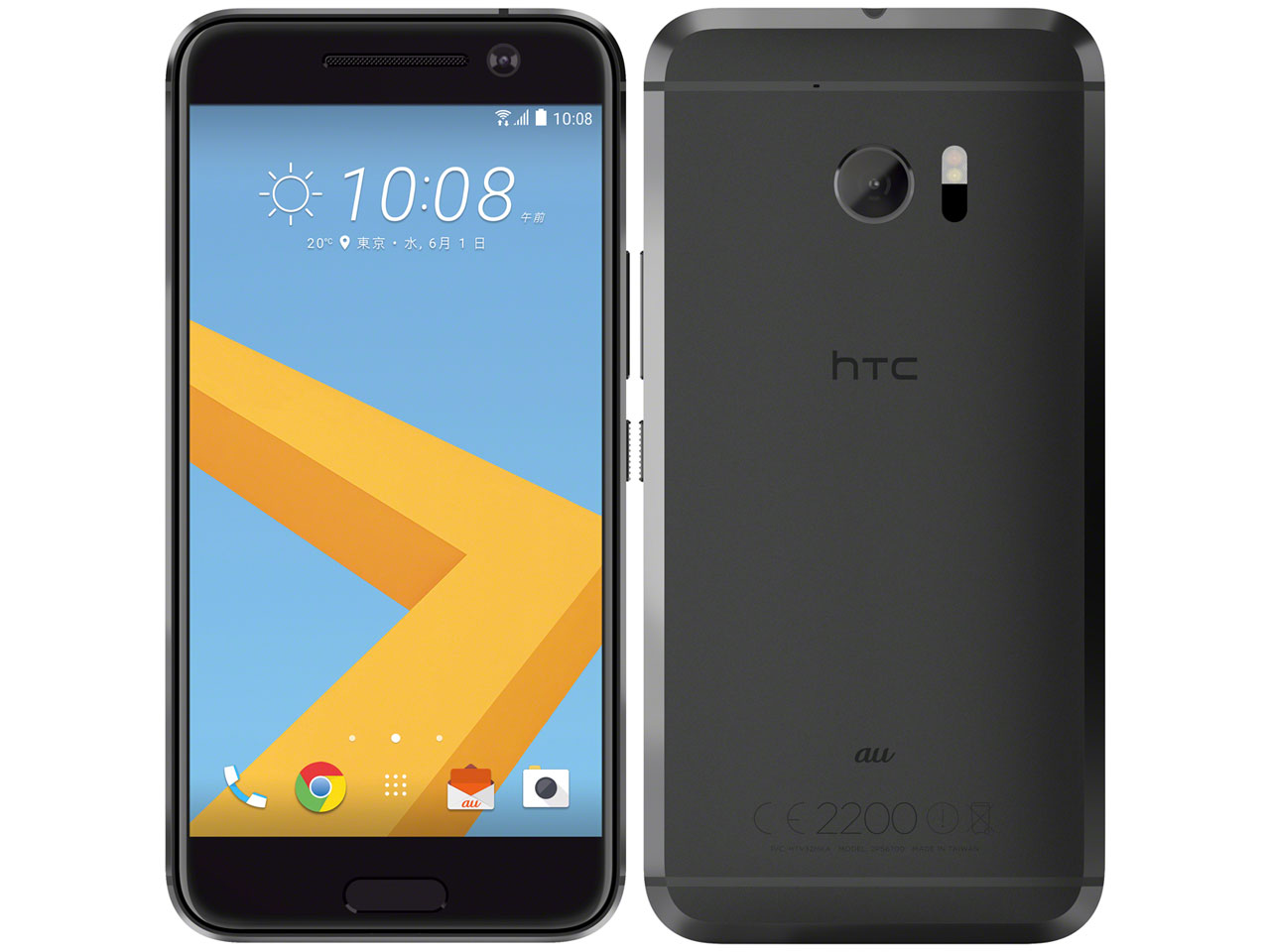 HTC 10 HTV32 au [カーボン グレイ] の製品画像