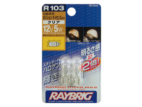 R103年_価格.com-RAYBRIGR103[T10]の製品画像