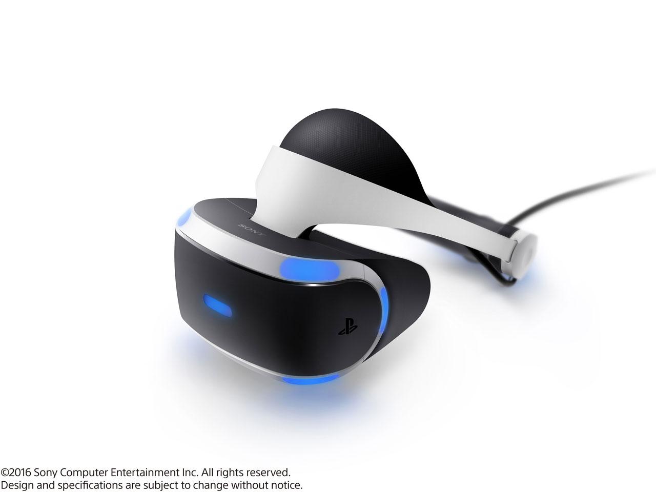 PlayStation VR PlayStation Camera同梱版 CUHJ-16001 の製品画像