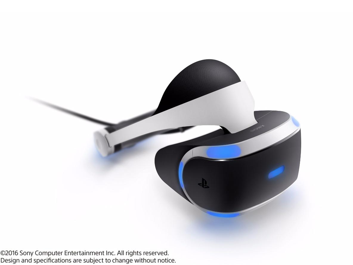 『本体1』 PlayStation VR PlayStation Camera同梱版 CUHJ-16001 の製品画像
