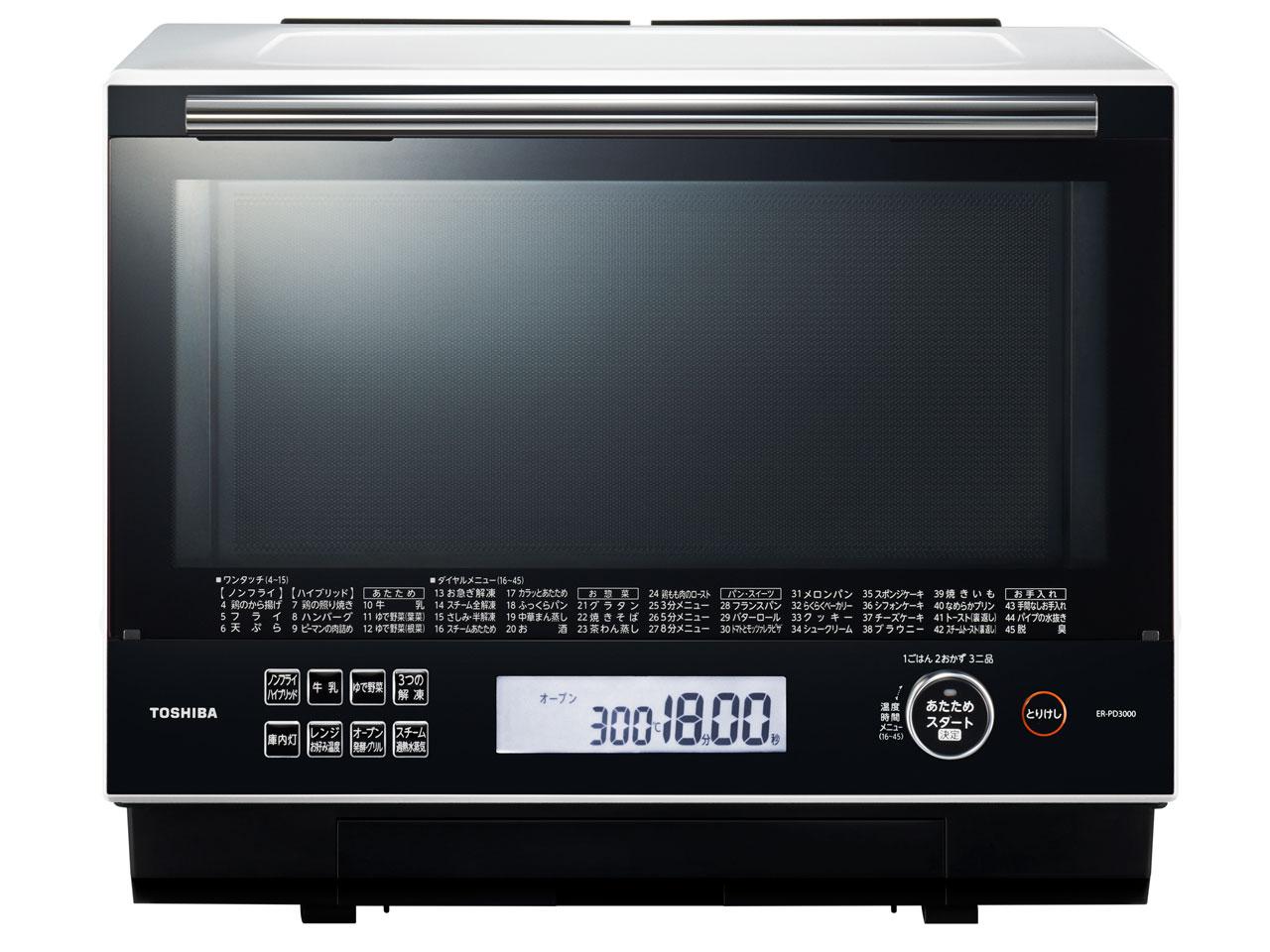 石窯ドーム ER-PD3000(W) [グランホワイト] の製品画像