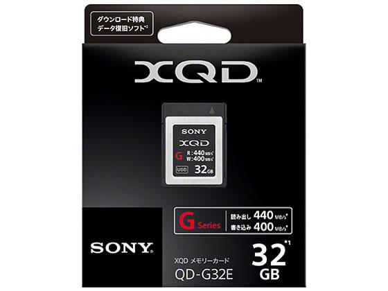 『パッケージ』 QD-G32E [32GB] の製品画像