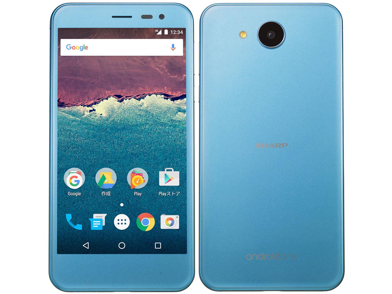 507SH Android One ワイモバイル [スモーキーブルー] の製品画像
