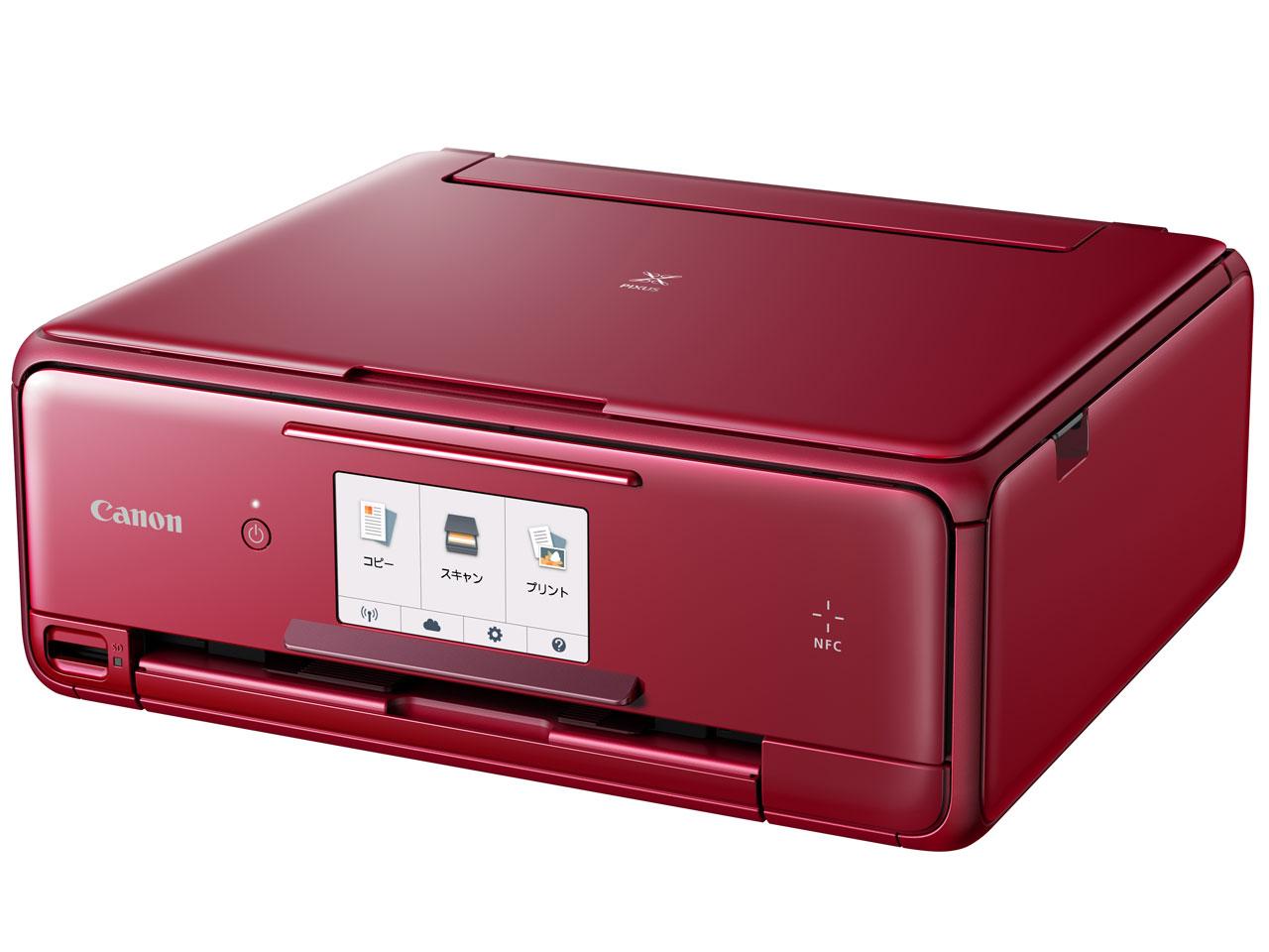PIXUS TS8030 [レッド] の製品画像