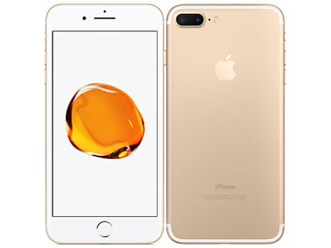 iPhone 7 Plus 256GB au [ゴールド] の製品画像
