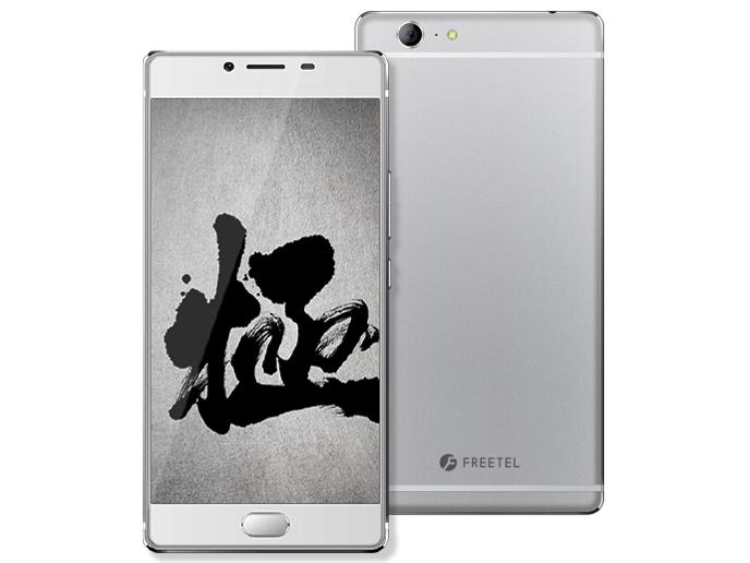 MAYA SYSTEM FREETEL SAMURAI KIWAMI 2 製品画像
