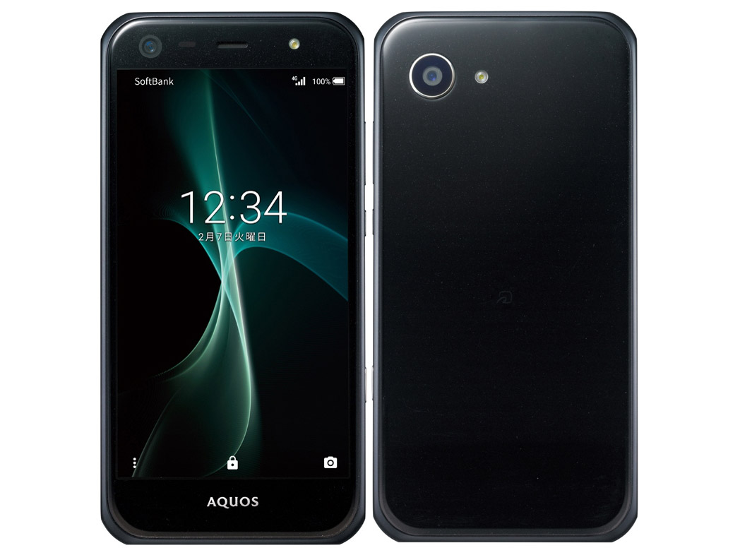 AQUOS Xx3 mini SoftBank [ブラック] の製品画像