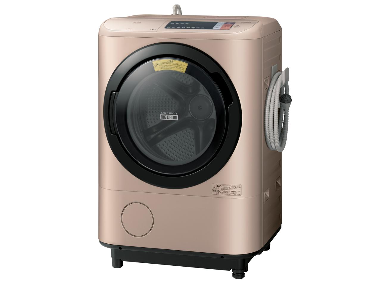 『本体』 ヒートリサイクル 風アイロン ビッグドラム BD-NX120AL(N) [シャンパン] の製品画像