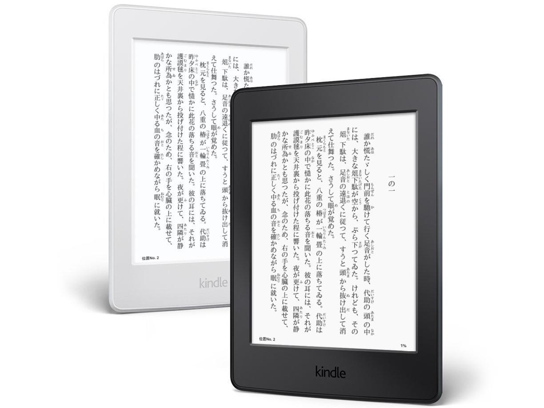 『カラーバリエーション』 Kindle Paperwhite 32GB マンガモデル [ホワイト] の製品画像