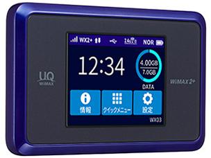『本体2』 Speed Wi-Fi NEXT WX03 [ディープブルー] の製品画像