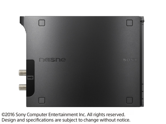 『本体 左側面』 nasne(ナスネ) CUHJ-15004 [1TB] [ブラック] の製品画像