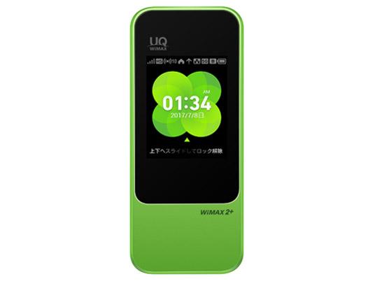 Speed Wi-Fi NEXT W04 [グリーン] の製品画像