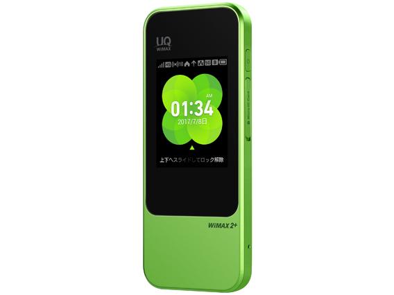 『本体 斜め』 Speed Wi-Fi NEXT W04 [グリーン] の製品画像